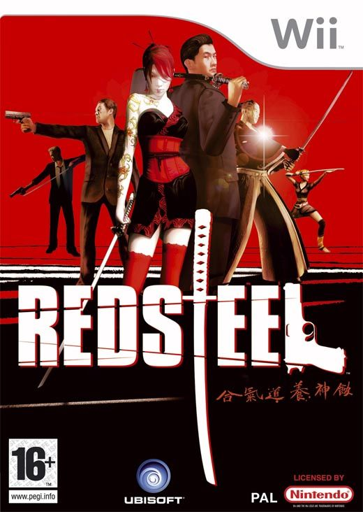 Red Steel - Nintendo Wii
