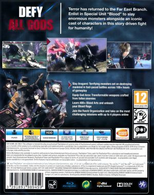 god eater 2 Rage burst - PS4 bak
