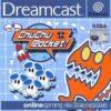 chuchu rocket! - Sega Dreamcast
