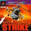 Soviet Strike - PS1